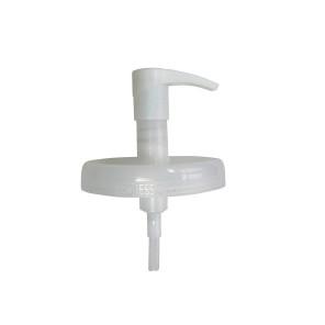 Wella Salon Mask pump 500ml